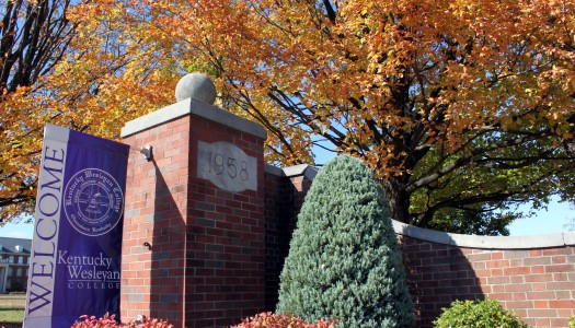 Kentucky Wesleyan College Receives Grant of Over $2 Million