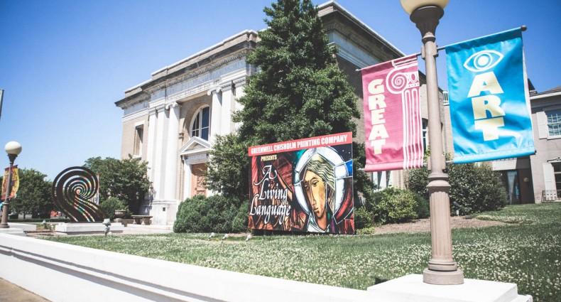 Owensboro Museum of Fine Art